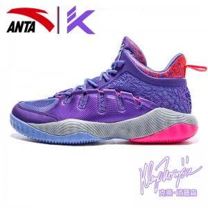 Anta KT2 Klay Thompson Outdoor II Team basketball shoes - Purple