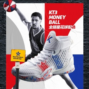 Anta 2018 Klay Thompson KT3-MONEY BALL