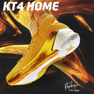 "Anta 2019 Spring New Klay Thompson KT4 ""Home"" Men's Basketball Shoes - Yellow/Gold"