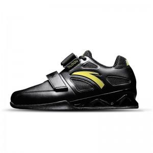 LUXIAOJUN X Anta Men's Weightlifting Match Shoes - Black/Gold