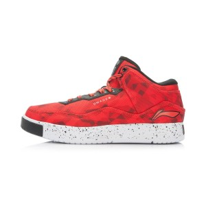 Li-Ning Wade Chillout 3 Mens Lifestyle Basketball Shoes