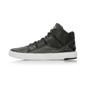 Li-Ning Wade Chillout 4 Men's Lifestyle Basketball Shoes - Black/White