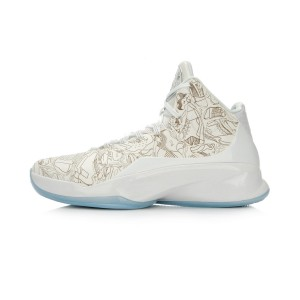 Li-Ning Yu Shuai 10 X High Top CBA PE
