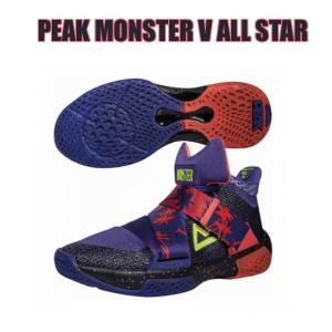 """Peak 2018 Monster V """"All Star"""""""