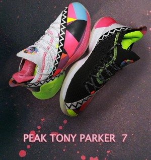 Peak 2019 Tony Parker 7 VII PEAK Tp7 Taichi Basketball Shoes
