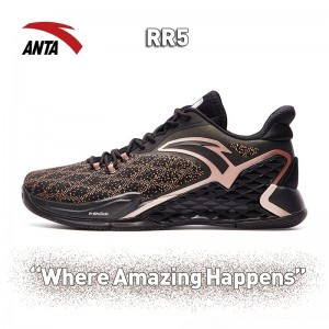 "Anta 2017 Rajon Rondo RR5 ""Where Amazing Happens"" NBA Basketball Shoes"