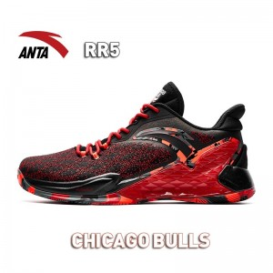 "Anta 2017 Rajon Rondo RR5 ""Chicago Bulls"" NBA Basketball Shoes"