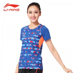 Li-Ning 2015 China Badminton Team Championships Womens Shirts