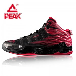 Peak Dwight Howard DH1 Houston Rocket Away Signature Basketball Shoes