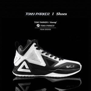 Tony Parker TP9-I San Antonio Spurs Away Signature Basktball Shoes