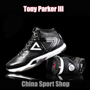 Tony Parker TP9 3 III San Antonio Spurs Home