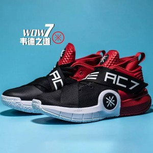 Li-Ning Way of Wade 2019 All City 7 Men's Basketball Shoes - Black/Red