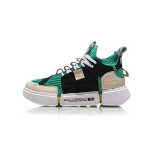 China Li-Ning 2018 NYFW Wade Essence II Kids ACE Shoes - Green