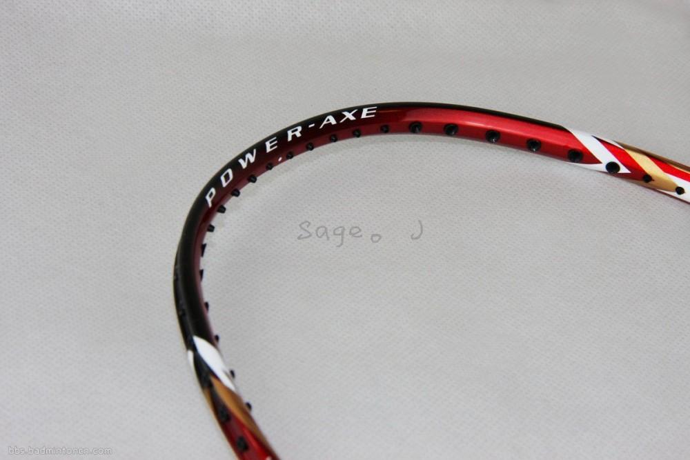 Kason Twister F9 Fu Hai Feng Badminton Racket