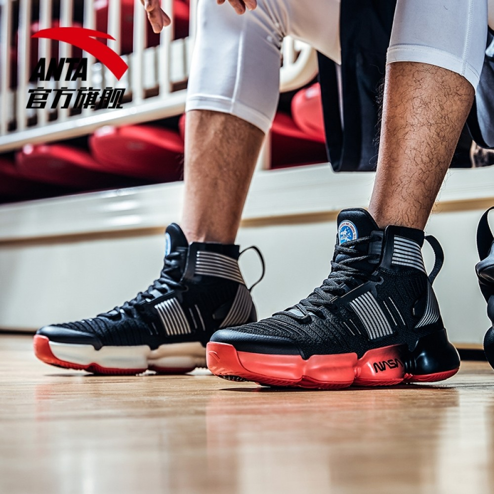 Red And Black High Top Basketball Shoes