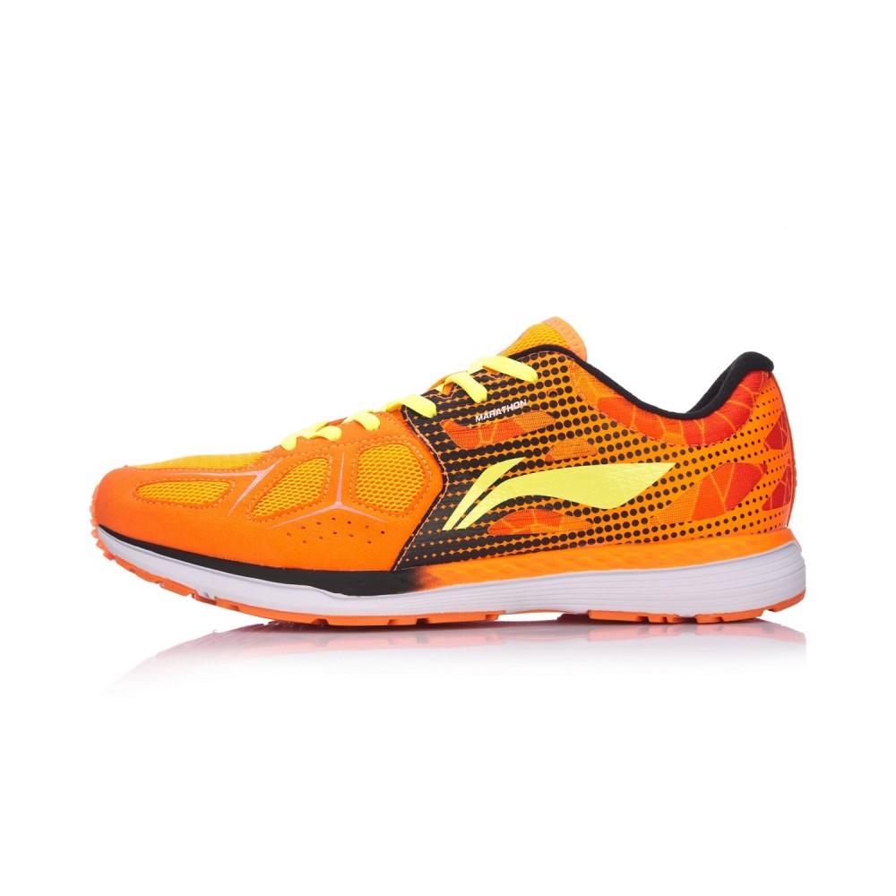 Yunma Marathon Pose Method Running 2017 Shoes X Li Ning Mens Racing XZOPkiu