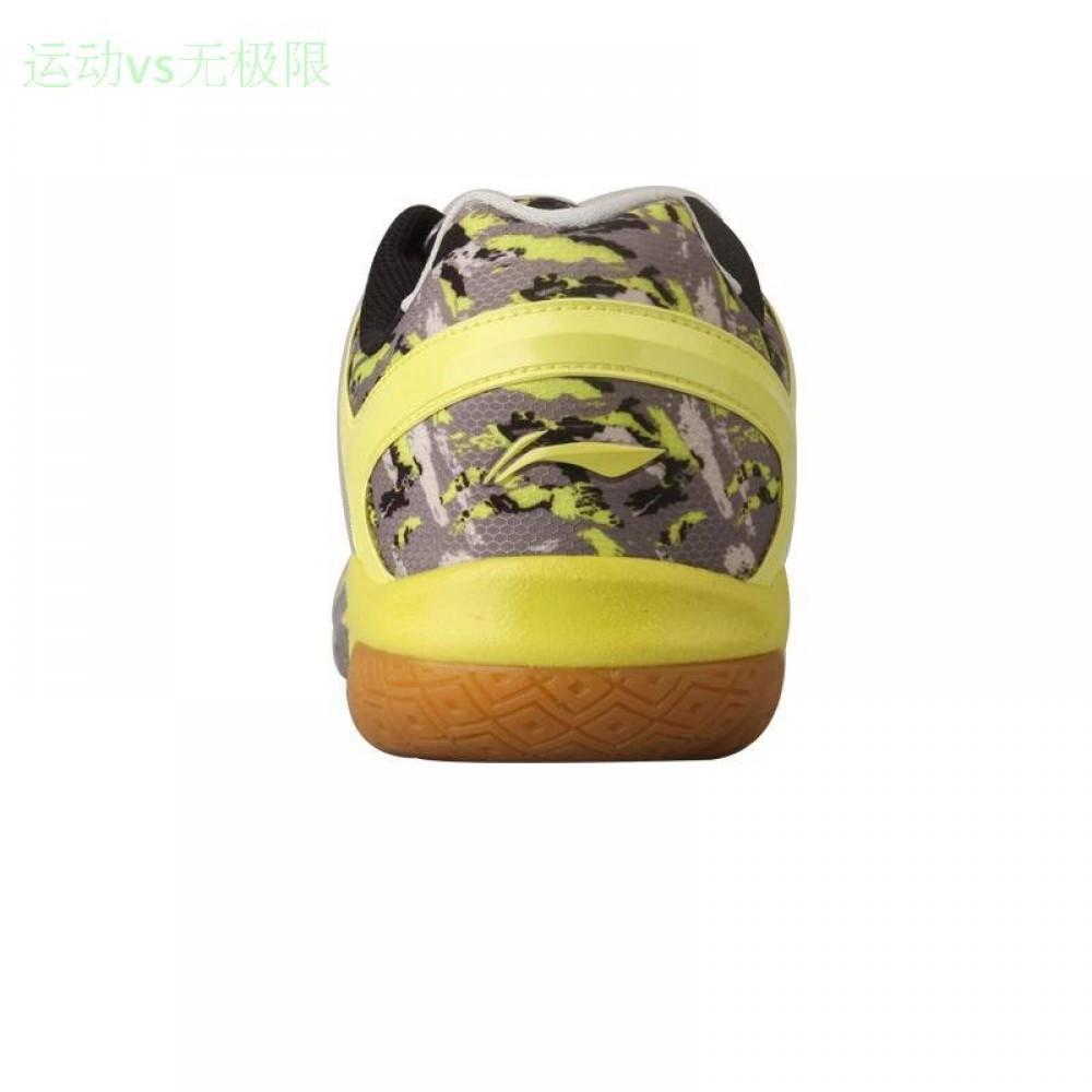 Li-Ning Cai Yun 2015 Badminton Championships Professional Signature Badminton Shoes