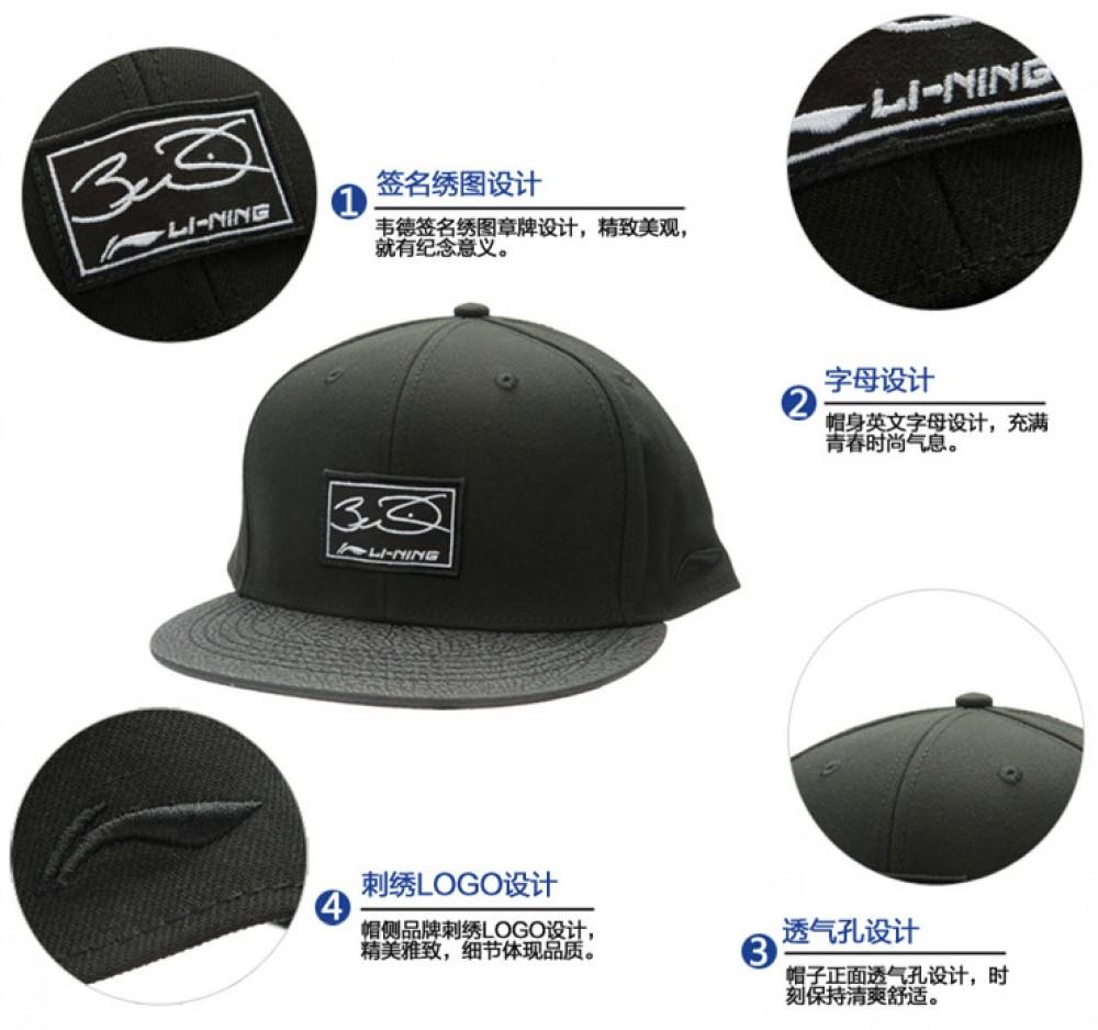 Li-Ning WoW 3 Dwyane Wade Signature Baseball Cap