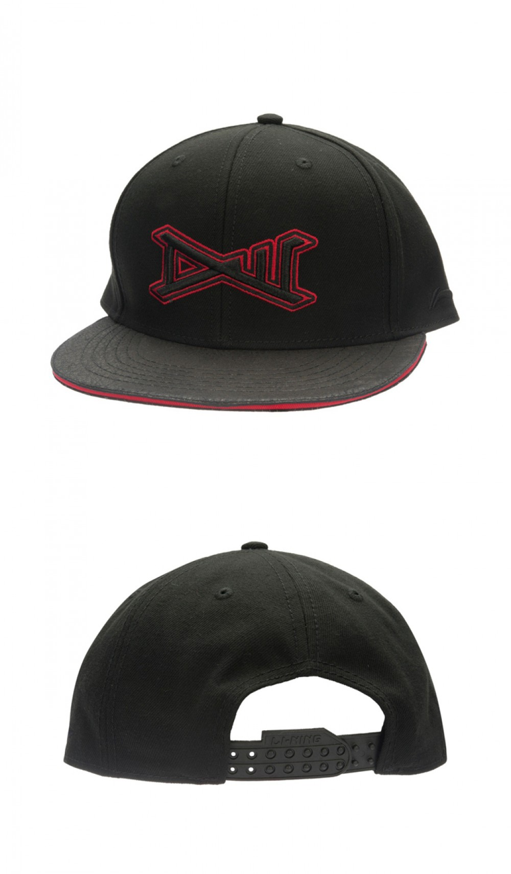 Li-Ning WoW 4 Wade Fashion Snapback Hat