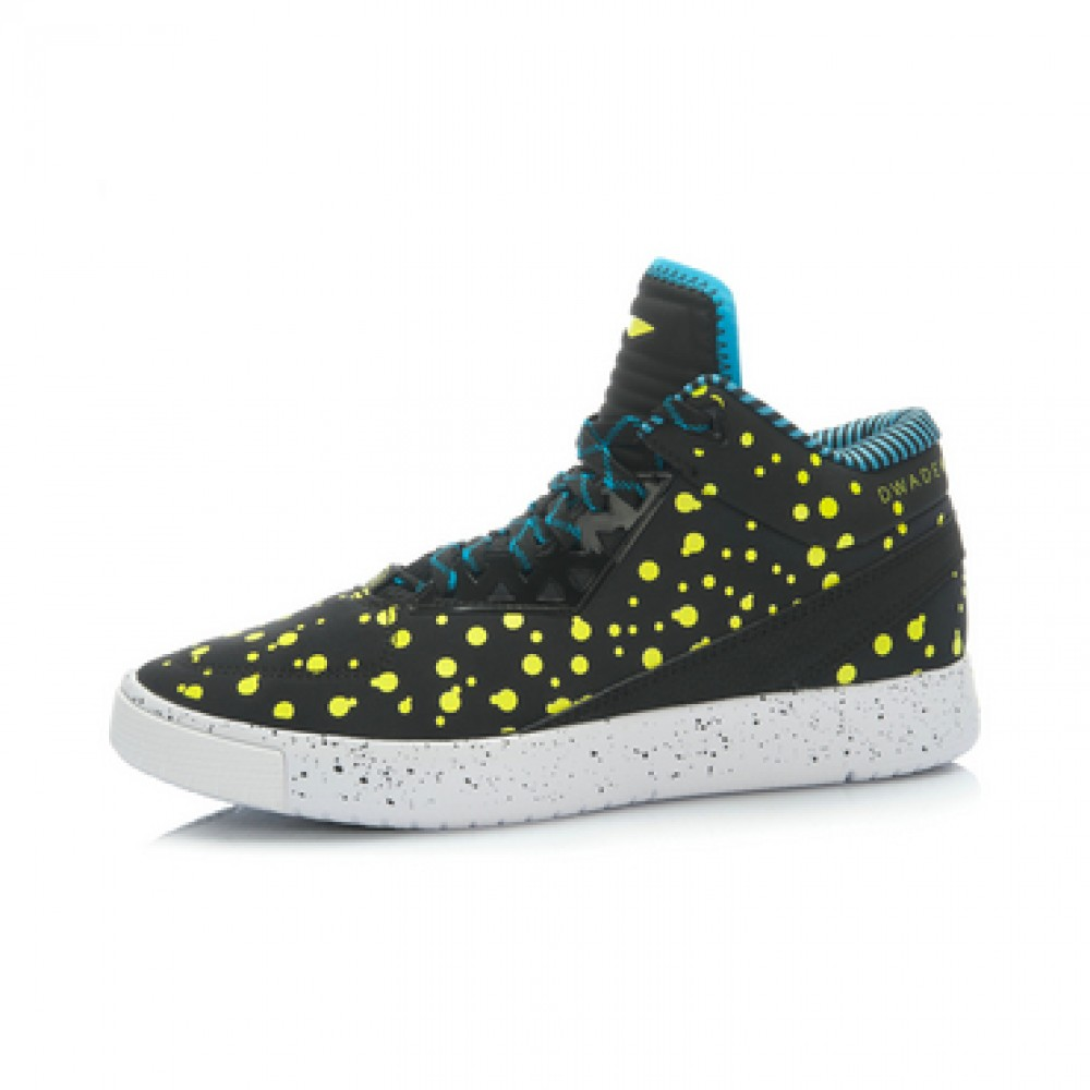 Li-Ning Wade Chillout 2 NBA All-Star Casual Shoes