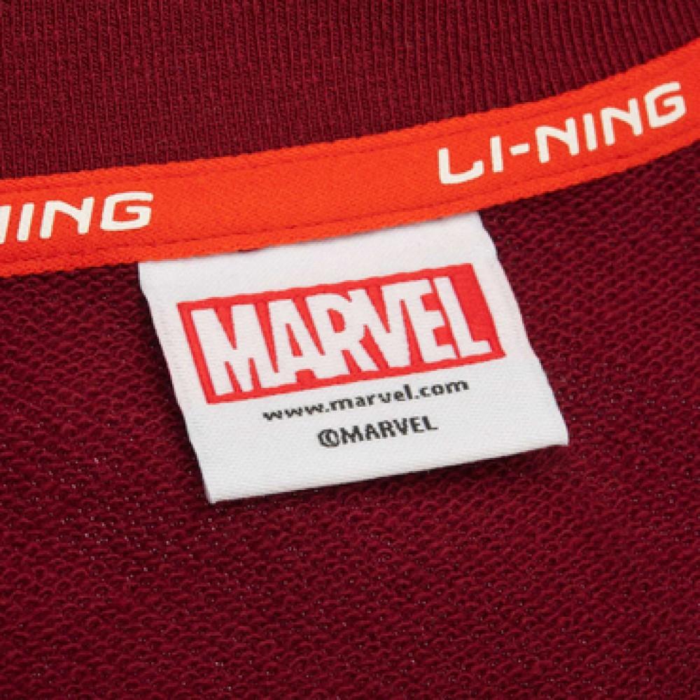 Iron Man x Li-Ning Mens Sport Jacket