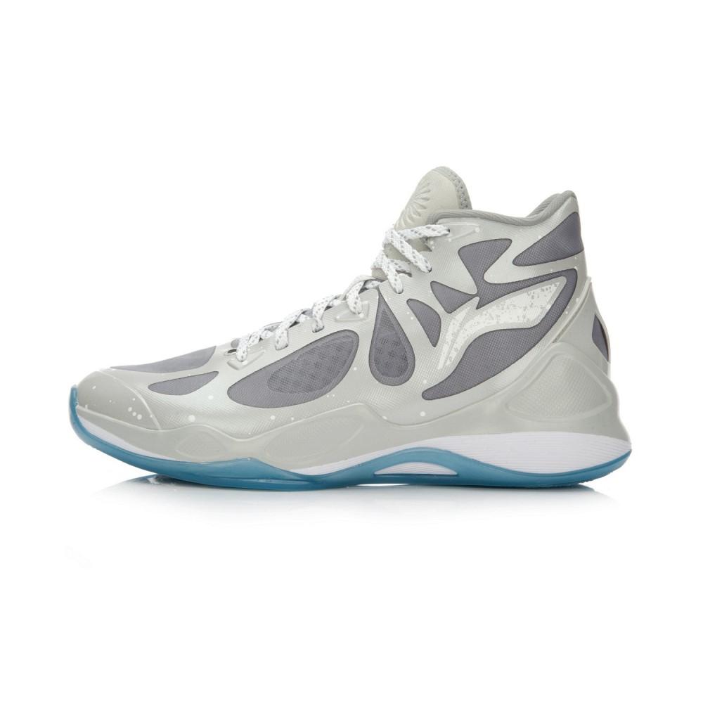 Li-Ning BB Lite Sonic 4 2016 CBA Professional Basketball Shoes - Microcrystalline Grey/Snow Gray
