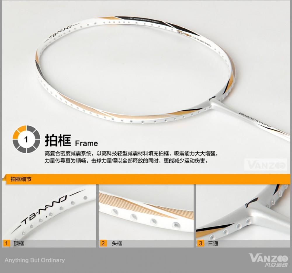 Kết quả hình ảnh cho Lining N7 Caiyun