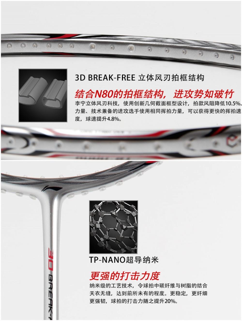 Li-Ning 80TD 3D Breakfree Badminton Racket