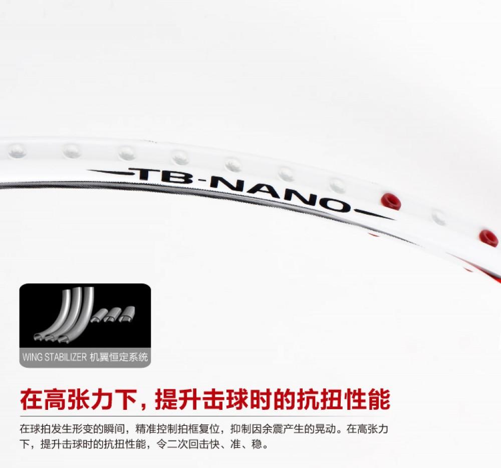 Li-Ning N90-III Lin Dan Badminton Racket