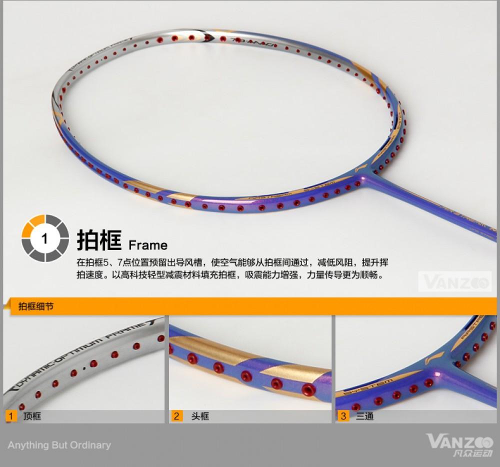 Li-Ning N50-III Wang Yi Han & Li Xue Rui Badminton Racket