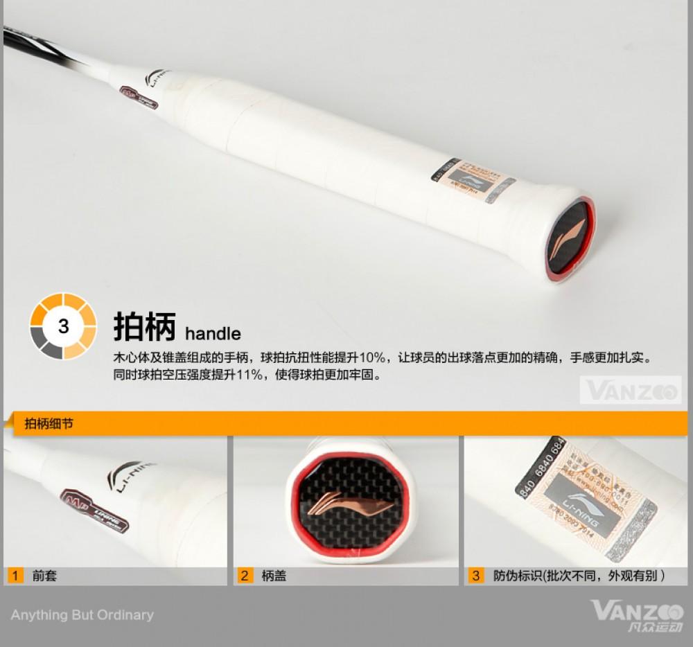 Li-Ning Turbo Charging N9 Fu Hai Feng Badminton Racket