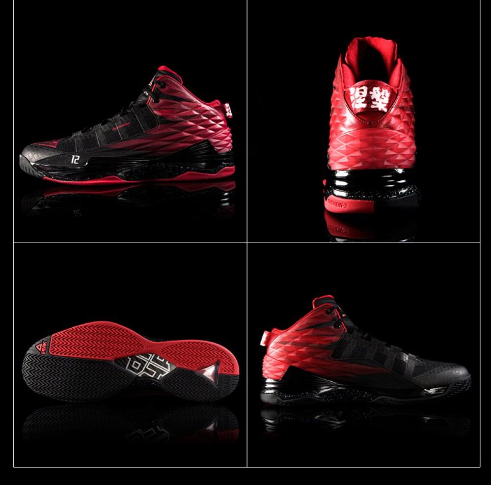Peak Dwight Howard DH1 Houston Rocket Away Signature Basketball Shoes