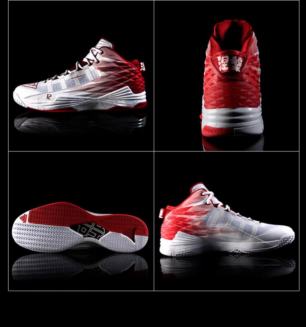Peak Dwight Howard DH1 Houston Rocket Home Signature Basketball Shoes