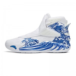 "Anta 2020 KT5 - PRO ""WAVE"" 浪 Klay Thompson Basketball Sneakers"
