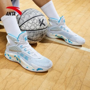 "Anta KT5 Klay Thompson ""Home"" Men's Basketball Sneakers"