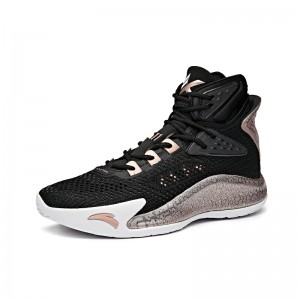 "Anta KT 2020 Klay Thompson ""Away"" Men's Basketball Shoes - Black/Gold"