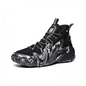 "Anta Men's Shock The Game 4.0 ""Frenzy"" 2020 New Basketball Sneakers - Black"