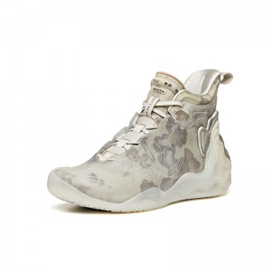"Anta 2020 Men's Star Series Basketball Sneakers 星岳 ""Star Mountain"" - Light Brown/White"