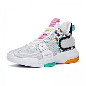 "Anta 2021 Shock The Game ""Daringly"" 2.0 Men's Basketball Shoes - White/Black/Green"