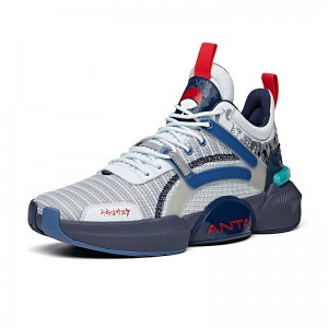 ANTA X NARUTO 2021 New Men's Basketball Sneakers - Gray