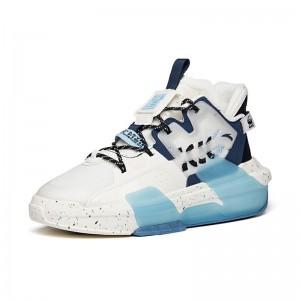 Anta x Yibo Wang 2021 Summer Badao 3.0 Men's Skate Shoes - White/Ink Blue/Blue
