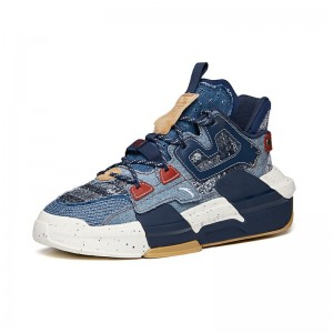 "Anta x Wang Yibo ""Denim"" Badao 3.0 Men's Skate Shoes"