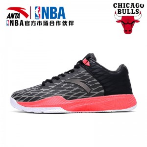 Anta 2017 Rajon Rondo RR4 Chicago Bulls Basketball Shoes