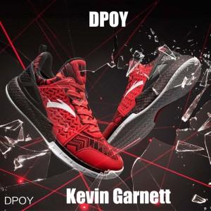 "Anta Kevin Garnett ""DPOY"" Basketball Shoes"