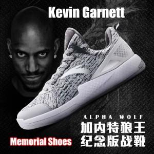 "Anta Kevin Garnett ""ALPHA WOLF"" Basketball Shoes"