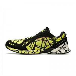 "Anta 2019 Marathon Men's Professional Sports Running Shoes - ""北京 Beijing"""