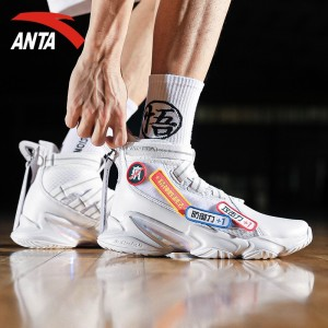 Anta 2020 UNCEL FUN 1.0 SHOCK THE GAME Men's Basketball Culture Shoes - White