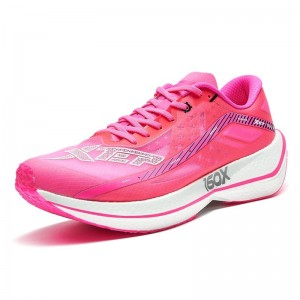 Xtep 2021 New 160X 2.0 Marathon Professional Racing Shoes - Rose Red