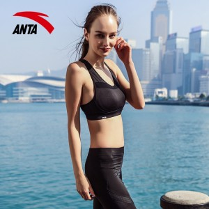 Anta 2018 New Women's Bodybuilding Sports Training Bra - [16817103]
