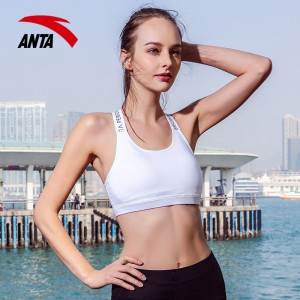 Anta Women's Sports Training Bra in White